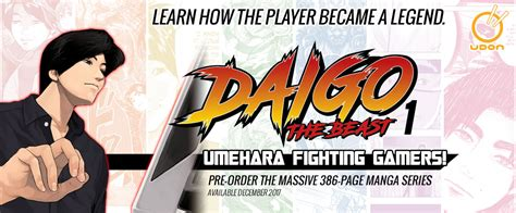 daigo the beast umehara fighting gamers volume 1 books our attack on wakeup evo special edition sale ends today