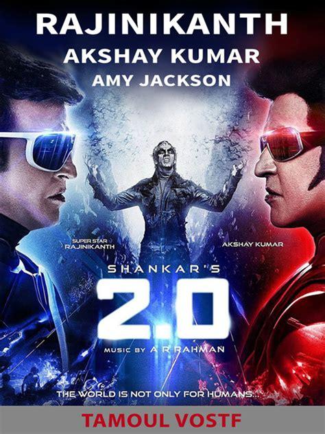 telecharger gratuitement deadpool 2 2018 torrent t 233 l 233 charger 2 0 version tamoul 2018 en dvdrip film