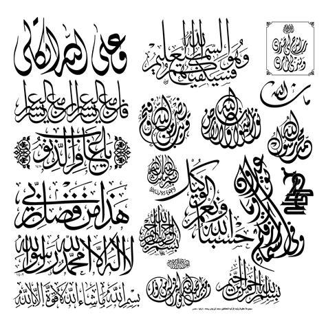 islamic pattern brush for photoshop 23 photoshop islamic download for photoshop gimp