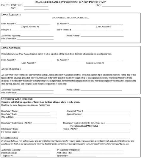 loan request form logo
