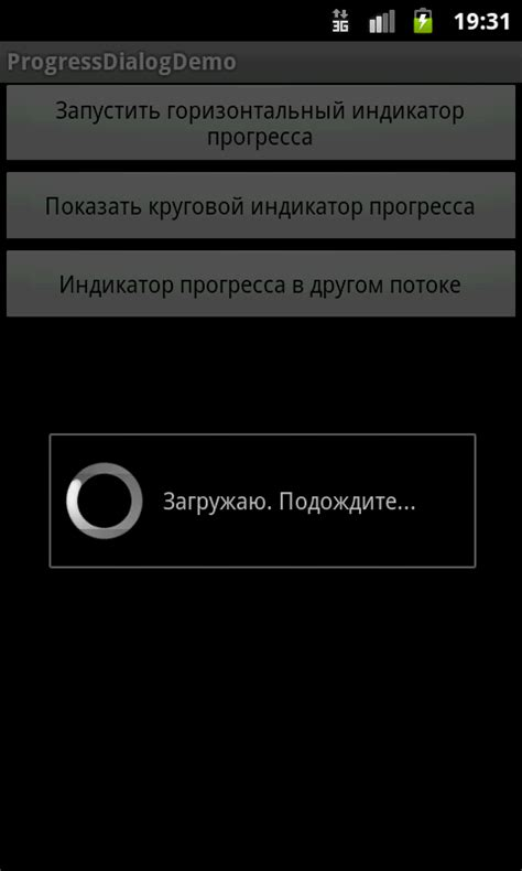 android progress dialog android progress dialog size stack overflow