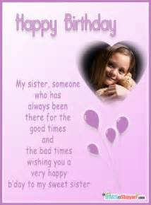 happy birthday wishes sister cards sisters 25079wall gif