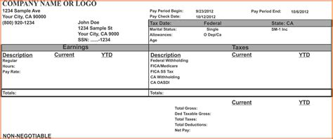 10 1099 pay stub template securitas paystub