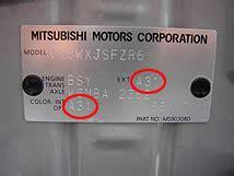 Mitsubishi Paint Code Mitsubsihi Paint Codes Car Touch Up Paint Car Paint
