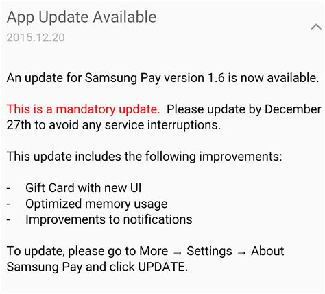 Samsung App Store Gift Card - samsung pay updated with new gift card ui talkandroid com