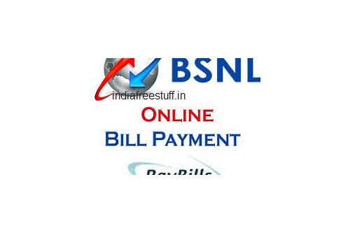 bsnl landline bill discount coupons