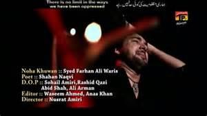 Farhan ali waris nohay 2015 bazar bhulda naen