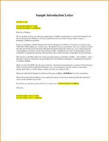 blank business letter template 5 introduction letter template workout spreadsheet