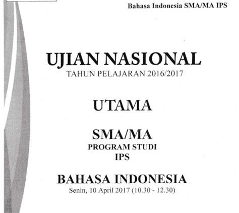 format esai bahasa indonesia contoh soal esai dan pembahasan soal un 2016 2017 bahasa