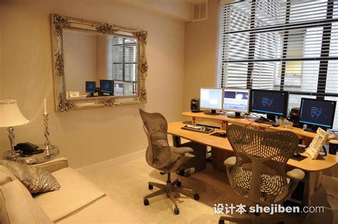 Home Interior Decoration Ideas 设计工作室装修图片 小型工作室室内设计 设计本专题