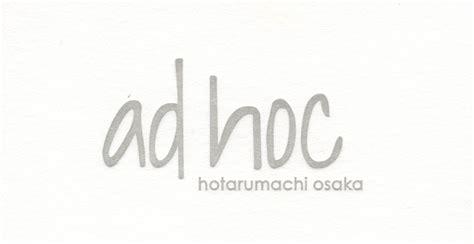 ad hoc cuisine ad hoc osaka fukushima noda nakanoshima