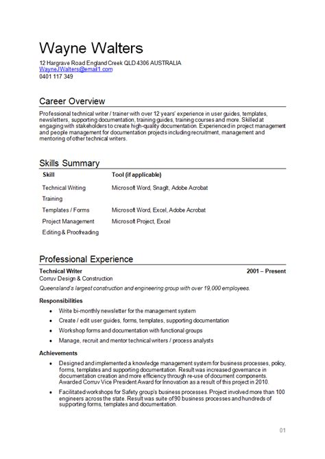 government resume writer