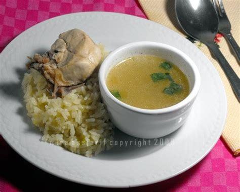 Nasi Hainan dapur ipoek nasi ayam hainan