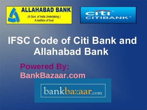 bank ifs allahabad bank rtgs form free filecloudqatar
