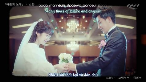 download mp3 ost go back couple kara vietsub engsub sohyang 소향 wind song 바람의 노래