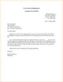 Motivation Letter For Application In Bank Sle Of Application Letter For In Bank Basic Appication Letter