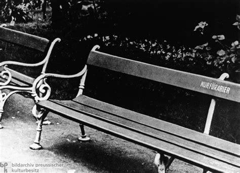 jewish benching ghdi image