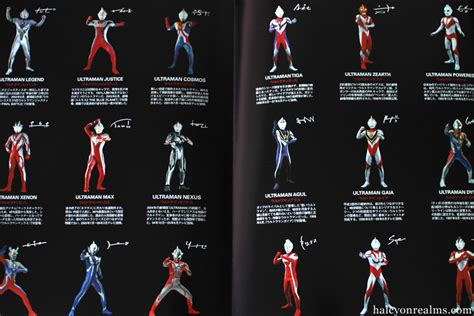Ultraman Film List | ultraman special issue pen plus book review halcyon