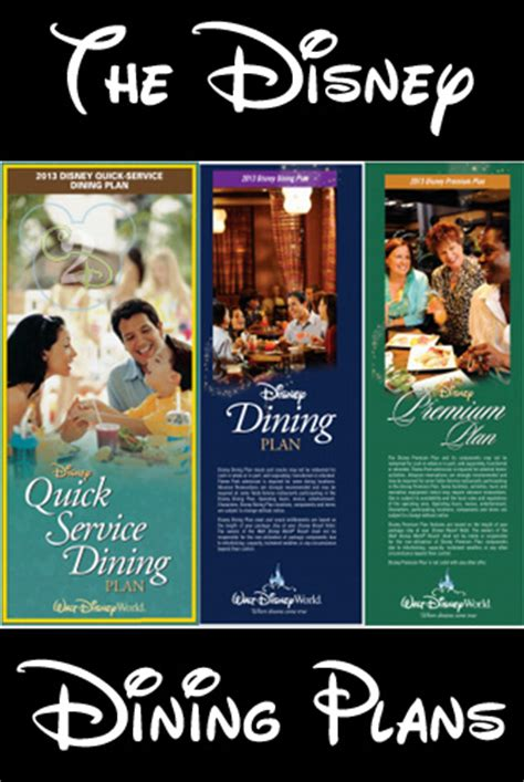 what sort of bounceback offers free dining 101 for walt disney world disney dining