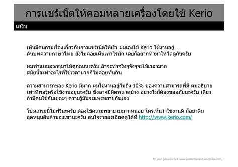 Pivot Table Field Name Is Not Valid Ipower Thailand S Blog ไอเพาเวอร พล งแห งการสร างสรรค