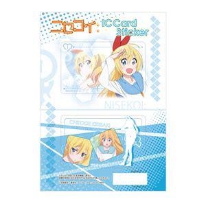 Sticker Nisekoi 1 nisekoi ic card sticker design 1 kirisaki chitoge anime hobbysearch anime goods store