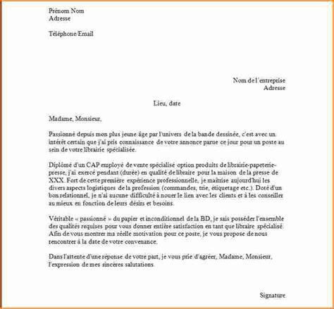 Lettre De Motivation De Fleuriste 9 Exemple Lettre De Motivation Apprentissage Exemple Lettres