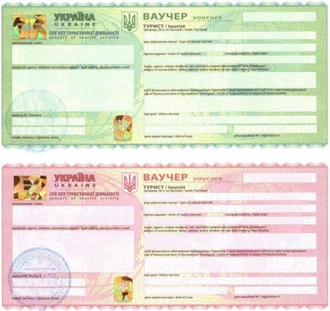 Visa Support Letter Ukraine Visa To Ukraineinvitation For Visa To Russia And Ukraineall Servicesinvitation For Visa To