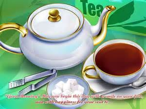 Latest good morning quotes messages sms in urdu and english scoopak