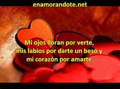 imagenes poemas de amor para enamorar poemas de amor para enamorar y seducir youtube