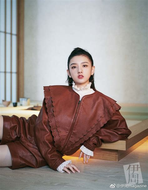 actress song zuer covers fashion magazine china entertainment news fashion magazine fashion