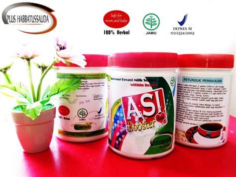 Teh Asi Booster asi booster tea meningkatkan produksi asi dengan cepat