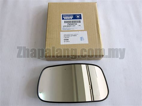 Cermin Side Mirror Persona original proton persona saga fl flx right rh side mirror glass lens mirror pw940154