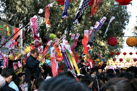 new year in beijing new year in beijing 2018