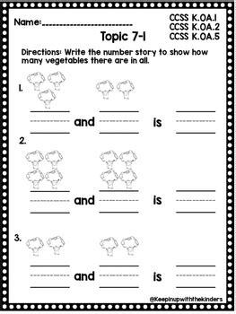 Envision Math Kindergarten Worksheets by Kindergarten Envision Math Topic 7 By Keepin Up With The Kinders