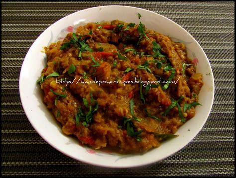 vangyache bharit baingan bharta spicy aroma