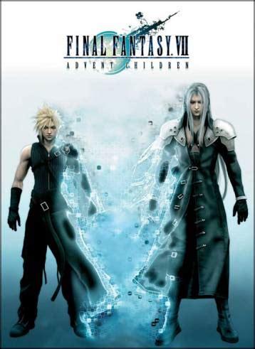 film final fantasy vf my final fantasy 從遙遠的街頭 到心中的天明 痞客邦
