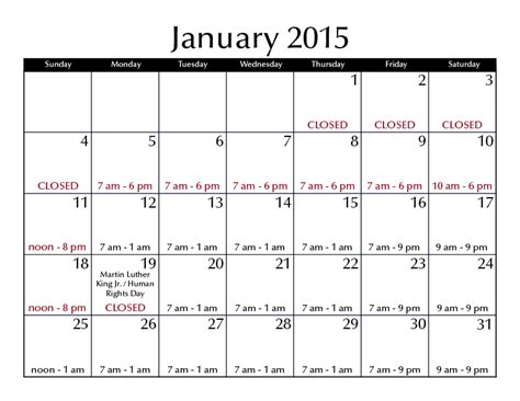 the library of virginia calendar of events january 2016 hours marriott library the university of utah