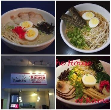 ramen house near me the house of ramen portland or 97201