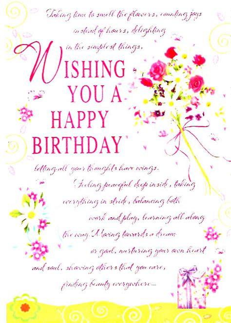 Birthday E Cards Best Greetings Best Birthday Greetings Free Download