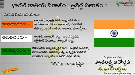 indian flag colors meaning about indian national flag tri color significance history