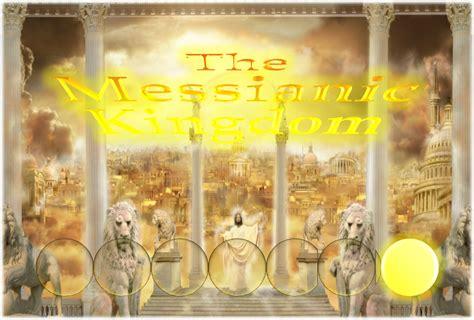 the prophecy kingdom of uisneach volume 1 dispensationalfriends