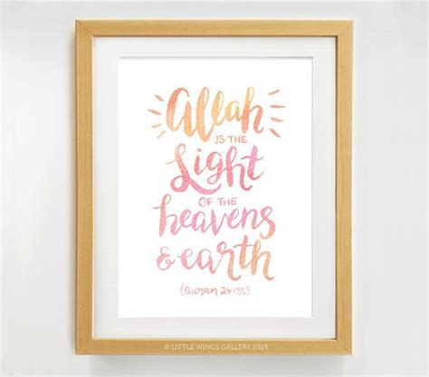 printable islamic quotes allah is the light quran quote islamic art by
