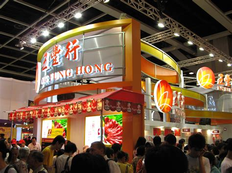home and design expo centre file 2007 hktdc food expo jpg