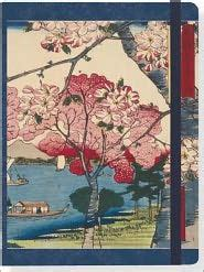 cherry tree journal cherry trees journal by pauper paperback barnes noble 174