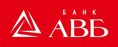 bank avb logo bank avb