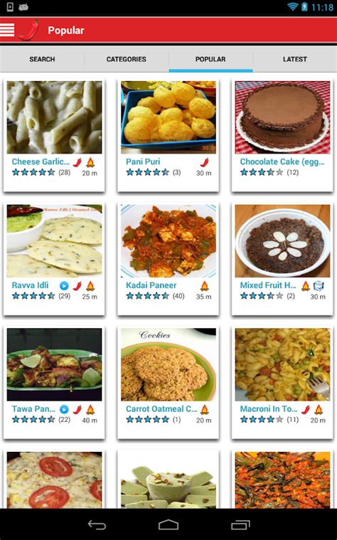 favorite meaning in hindi sweet n spicy indian recipes android apps on google play