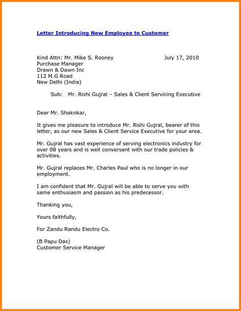 Introduction Letter Employment 8 Self Introduction Email Sle For New Employee Introduction Letter