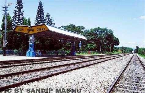 gulma railway station forum/discussion railway enquiry