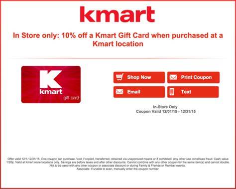 Can Sears Gift Cards Be Used At Kmart - buy kmart gift cards 10 off in store only until december 31 chasing the points