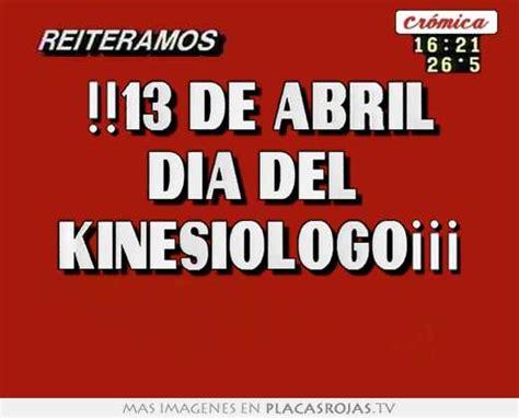 imagenes feliz dia del kinesiologo 13 de abril dia del kinesiologo 161 161 161 placas rojas tv